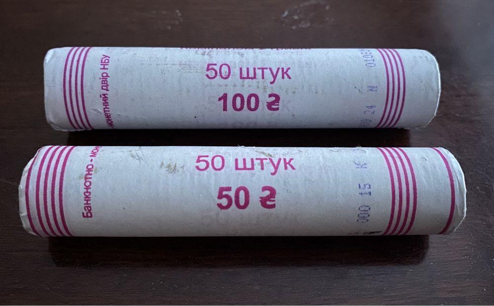 Ролл монет 1 и 2 грн