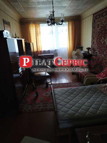 3-кімнатна квартира на ІНСТИТУТІ ЗВ'ЯЗКУ