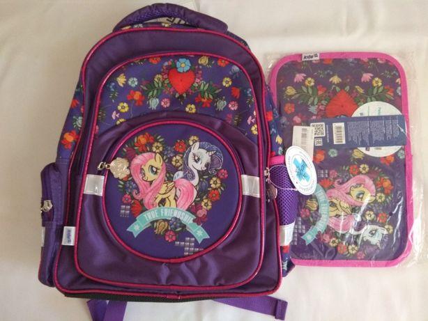 Рюкзак школьный девочке, портфель, ранец Kite, Кайт и пенал 1-4 класс