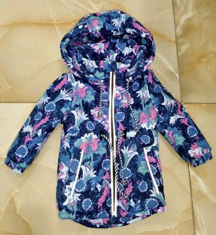 Осенняя термо куртка - парка для девочек 1 - 8 лет, цвета разные
