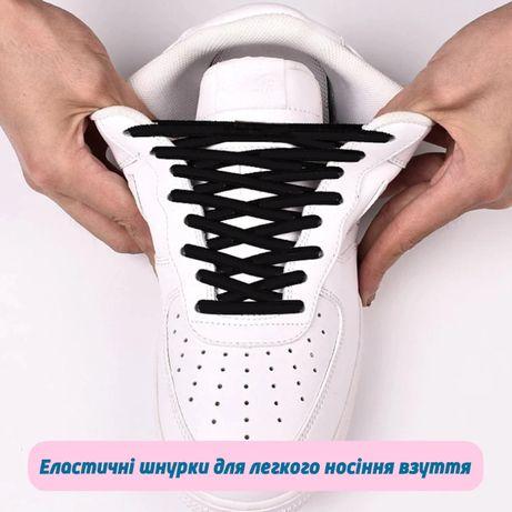 Ленивые эластичные шнурки для обуви с карабинами