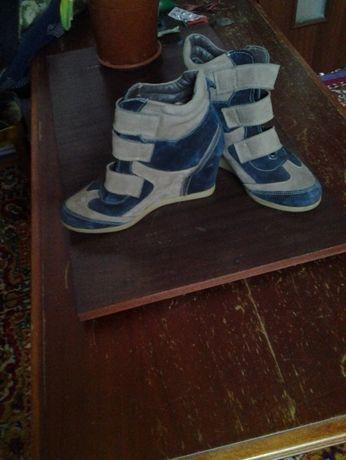 Ботинки зимние (сникерсы)