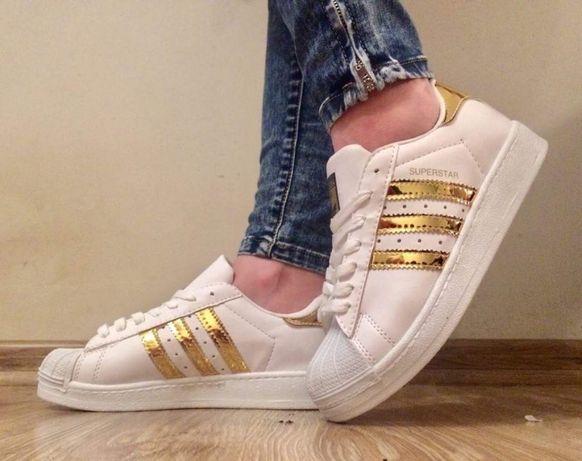 Adidas Superstar. Rozmiar 36,37,38,39,40,41. Kolor złoty