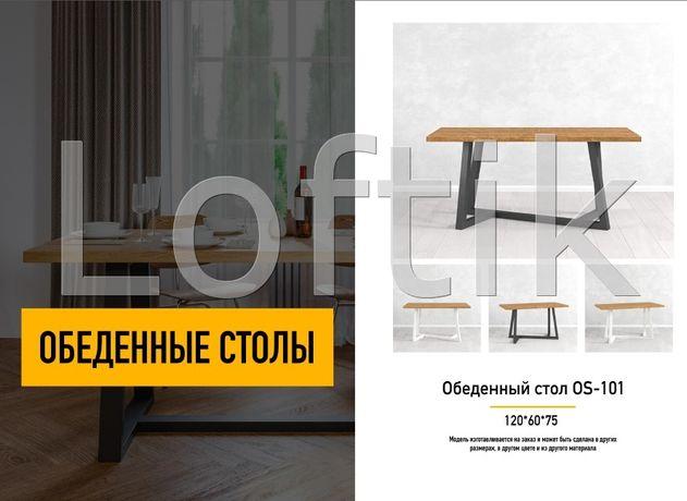 Столы в стиле лофт в бар кафе ресторан дом loft стол