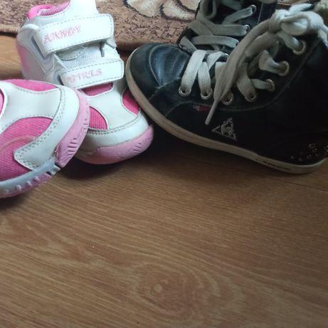 Деми демисезонные ботинки кроссовки кеды утеплённые