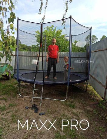 Батут Maxx Pro 252см на 120кг Польща з драбинкою та сіткою Батути