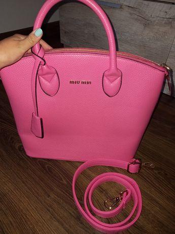 Яскрава розова сумка