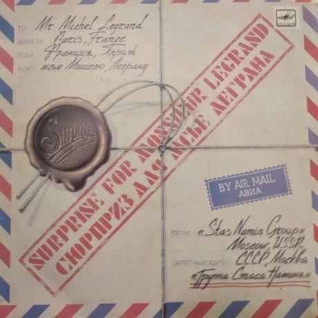 Michel Legrand Suprise For Monsieur Legrand Płyta winylowa LP