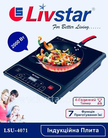 Новая плита индукционная Livstar 2000 Вт электроплита / Плита / печь