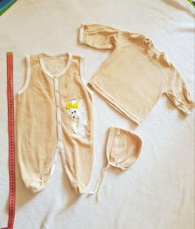 Продам костюм тройка, костюм на малыша шапочка, человечек, кофта