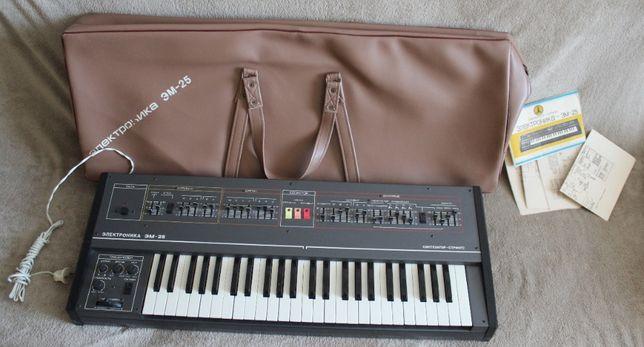 Новый Синтезатор Электроника ЭМ-25