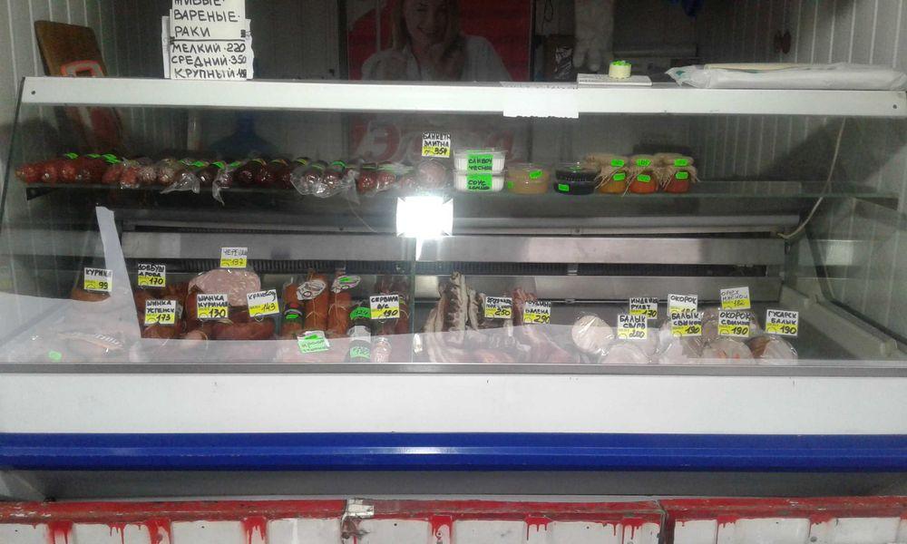 Холодильная витрина Харьков - изображение 1