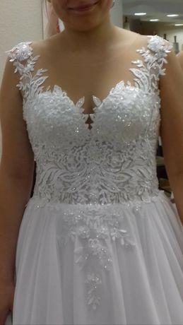 Suknia Ślubna suknia ślubna