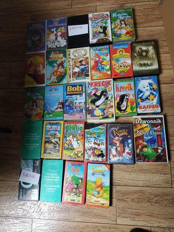 Stare zabytkowe kasety VHS bajki prl antyk