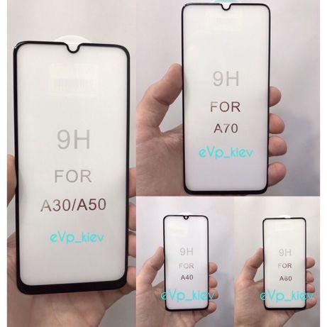 Стекло 9H 5D Samsung A70 A50/A30s/10s/A71/A51 M30s/M31/M51/M21/20 S10e