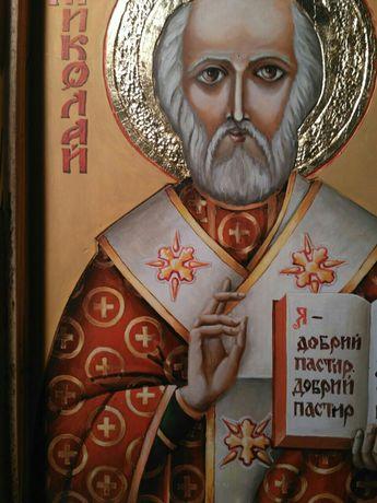 Ікона Св. Миколай.