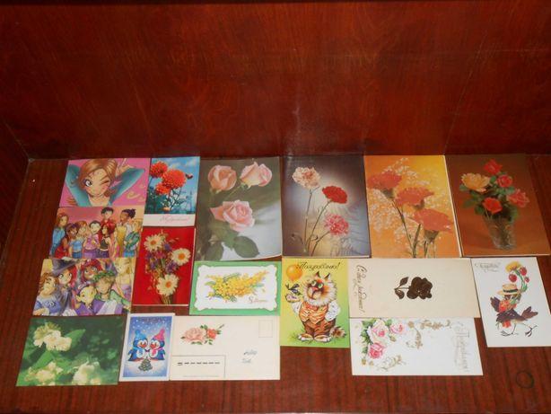 старые открытки большие и маленькие