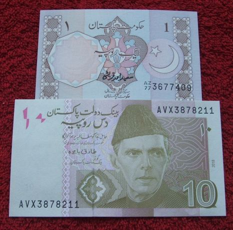PAKISTAN Kolekcjonerskie Banknoty Zestaw - 2 sztuki UNC