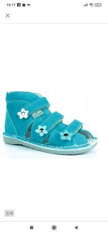 Buty danielki 30 dla dziewczynki wysyłka