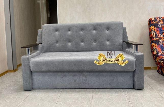 Кресло Диван-кровать Марк 3 от 70 до 160 см (аккордеон) Днепр Наличие