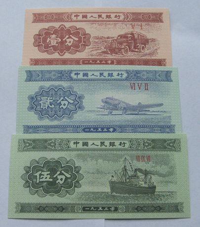 Banknoty CHINY FEN - Z PACZKI BANKOWEJ - Zestaw Kolekcjonerski