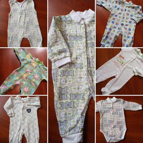 Набор из 7 вещей для новорожденных ((62)68/74)