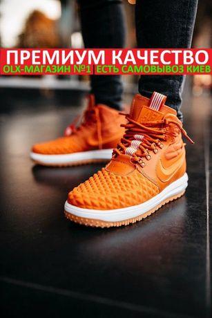 "Кроссовки Nike Lunar Force Duckboot 17 ""Orange/White"" Осень/Зима"