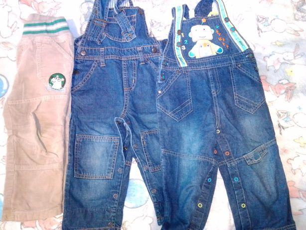Spodnie, bluzy, sweterki 80-92