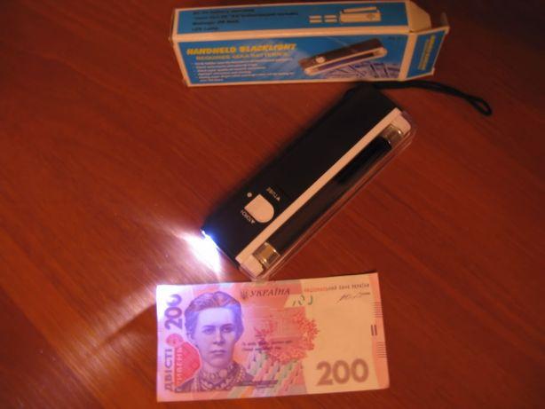Детектор валют ультрафиолет, для проверки денег, 2в1 с фонариком