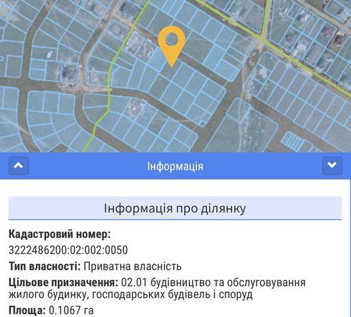 Продам землю в Софиевской Борщаговке
