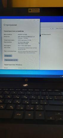 Ноутбук hp 4525s розборка. Читайте опис.