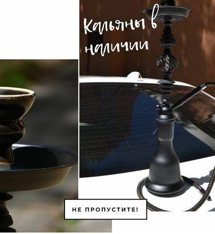 Кальян новый 2100 рублейТолько Луганск 0721286591