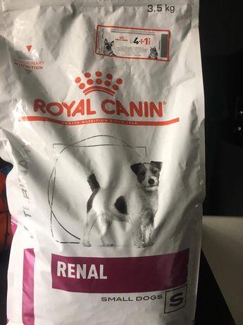 Sprzedam karme royal canin