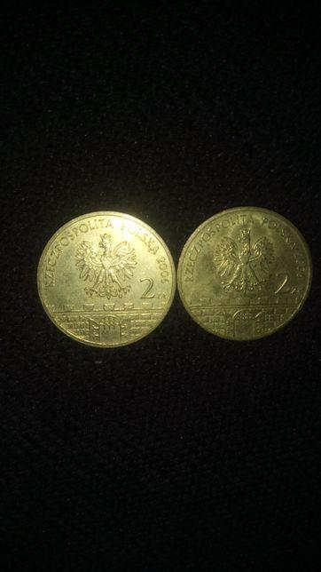 Monety 2zł Jarosław i Nysa