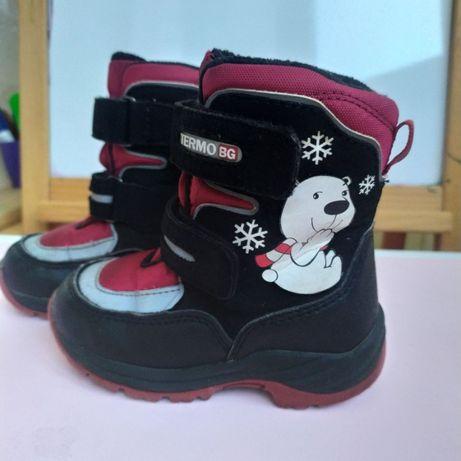 Сапоги ботинки bg termo 23 размер (14,5 стелька)