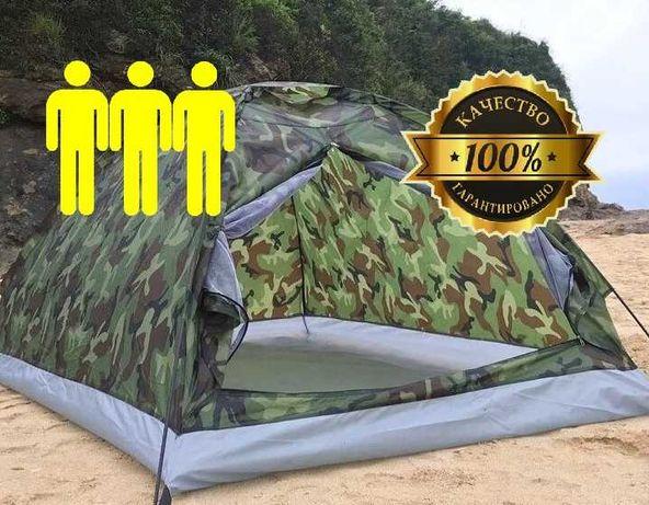 Палатка намет 3-х местная двухслойная Польша ARMY 3 PRO туристическая