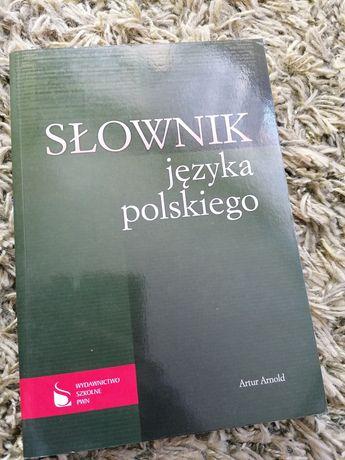 Słownik języka polskiego, Artur Arnold, PWN
