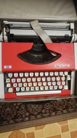 Пишущая (Печатная ) машинка