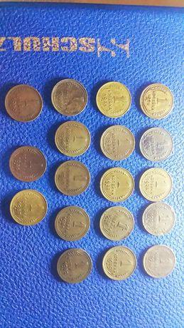 "Продам монети СССР ""дореформа 1926_1957 г(1.2.3.10.15.20 копеек)"