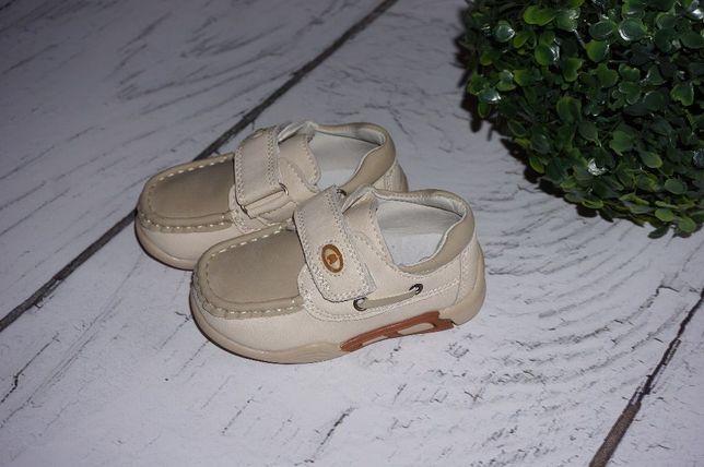 Beżowe Świetne MOKASYNY 25/16cm dziecięce komunia buty trzewiki