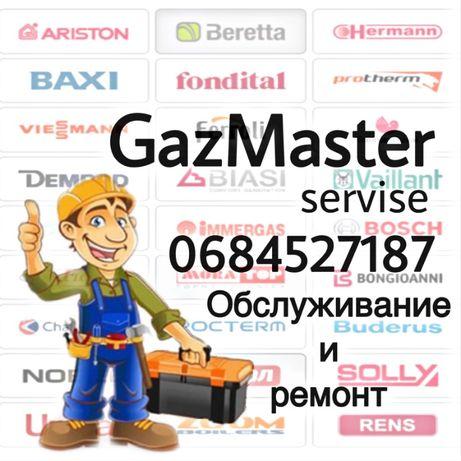 Ремонт котла Боярка БелогородкаТарасовка Гатне Хотiв Вишневе Бобрица