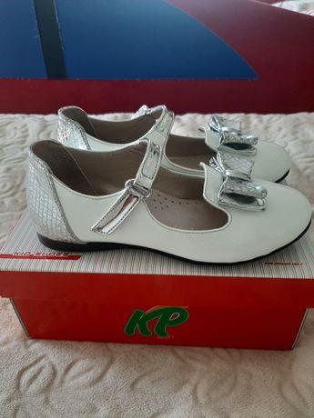 Туфлі для дівчинки Kemal Pafi