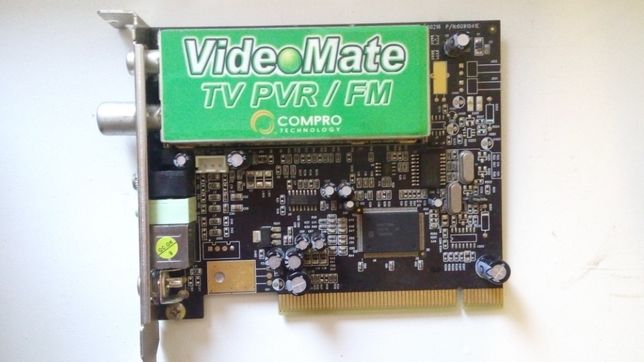 PC TV-тюнер VideoMate TV PVR