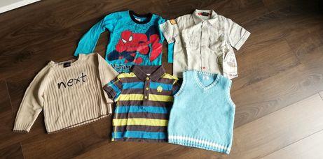 Paka ubrań dla chłopaka 86-92 Next