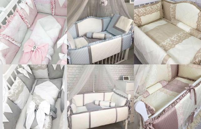 Бортики в ліжечко з наборами