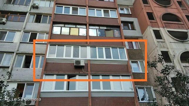Установка Балконов. Окон. Выноса. Монтаж