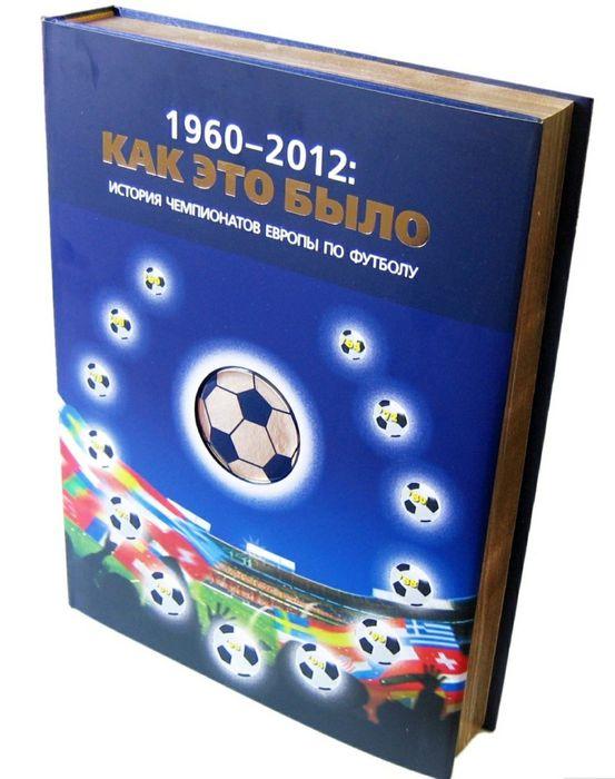 Книга...о футболе Конотоп - изображение 1