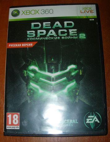 Dead Space 2. На двух Дисках. Для для LT 3.0 ХBOX360