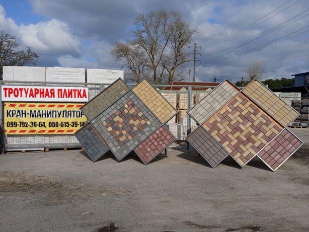 Тротуарная плитка прессованная (Старый город, Брусчатка) от 170грн./м2