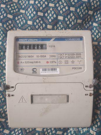 Електричний лічильник 220 380 в
